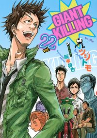 GIANT KILLING(22)