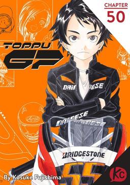 Toppu GP Chapter 50