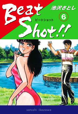 Beat Shot!!(6)-電子書籍