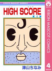 HIGH SCORE 4