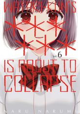 Watari-kun's ****** Is about to Collapse 6
