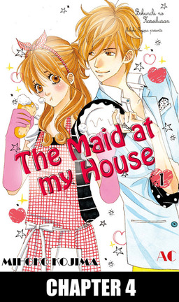The Maid at my House, Chapter 4