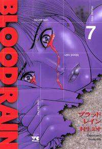 BLOOD RAIN 7
