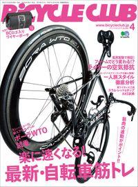 BiCYCLE CLUB 2019年4月号 No.408