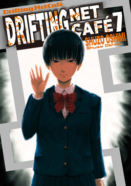 Drifting Net Cafe, Volume 7
