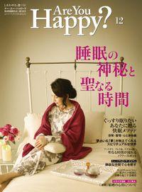 Are You Happy? (アーユーハッピー) 2016年 12月号