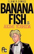 BANANA FISH(5)