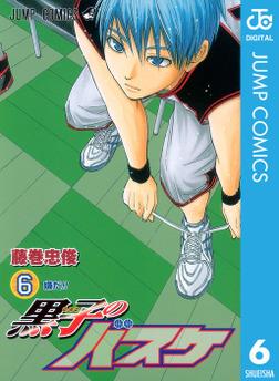 黒子のバスケ モノクロ版 6-電子書籍
