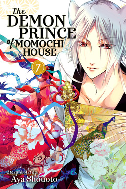 The Demon Prince of Momochi House, Volume 7