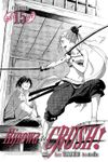 Hinowa ga CRUSH!, Chapter 15
