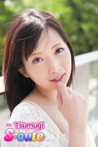 【S-cute】Tsumugi #1