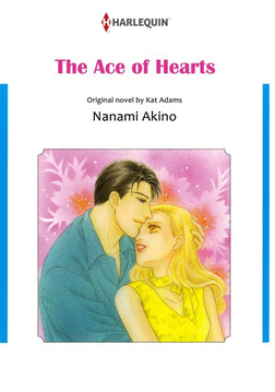 THE ACE OF HEARTS-電子書籍