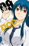 DCD(9)