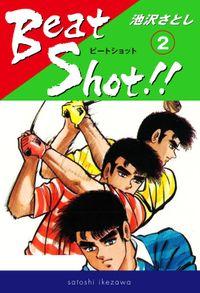 Beat Shot!!(2)
