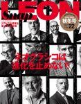 Snap LEON vol.22