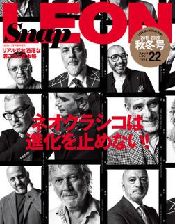 Snap LEON vol.22-電子書籍