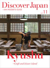 Discover Japan - AN INSIDER'S GUIDE 「Kyushu -Craft and leisure island」