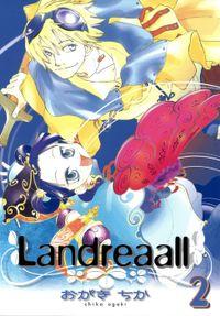 Landreaall: 2【イラスト特典付】