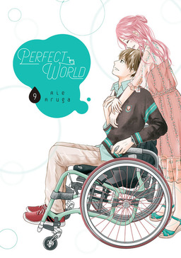 Perfect World Volume 9