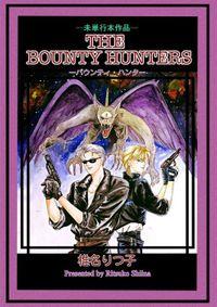 THE BOUNTY HUNTERS -バウンティ・ハンター-(Jコミックテラス)