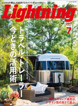 Lightning 2017年7月号 Vol.279-電子書籍