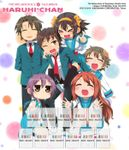 The Melancholy of Suzumiya Haruhi-chan, Vol. 1: Bookshelf Skin