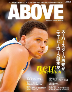 ABOVE Magazine Vol.6-電子書籍