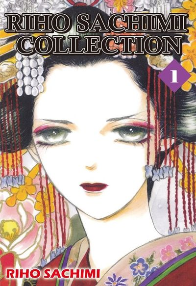 RIHO SACHIMI COLLECTION, Volume 1