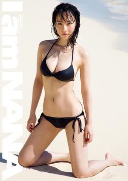 谷村奈南写真集『I am NANA』-電子書籍
