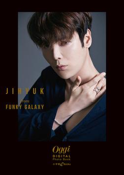 ジヒョク from Funky Galaxy-電子書籍