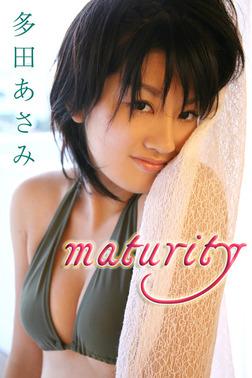 多田あさみ「maturity」-電子書籍