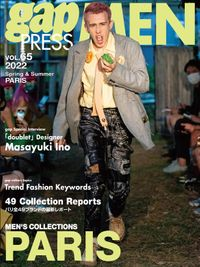 2022 S/S gap PRESS MEN vol.65 PARIS