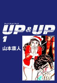 UP&UP  1
