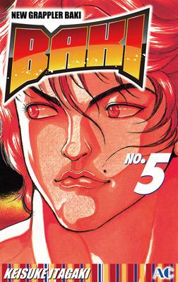 BAKI, Volume 5-電子書籍