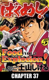 FOOD EXPLOSION, Chapter 37