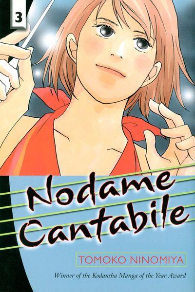 Nodame Cantabile 3