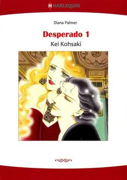 DESPERADO 1-電子書籍