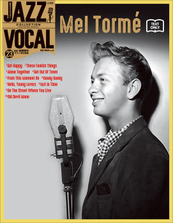 JAZZ VOCAL COLLECTION TEXT ONLY 23 メル・トーメ-電子書籍