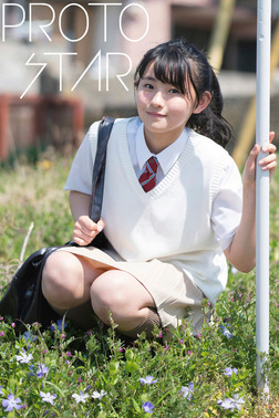 PROTO STAR 佐藤葵 vol.2-電子書籍