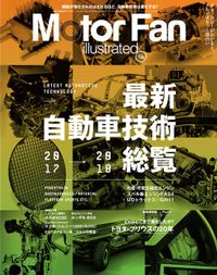 Motor Fan illustrated Vol.135