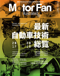 Motor Fan illustrated Vol.135-電子書籍