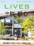 LiVES 115