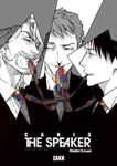 CANIS-THE SPEAKER- 【雑誌掲載版】Chapter.15 Sequel