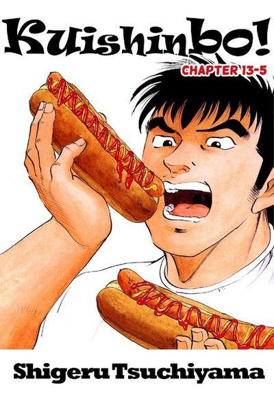 Kuishinbo!, Chapter 13-5
