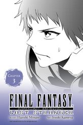 Final Fantasy Lost Stranger, Chapter 3