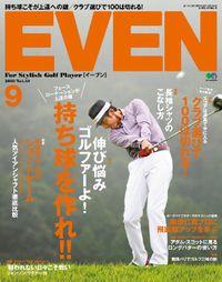 EVEN 2013年9月号 Vol.59