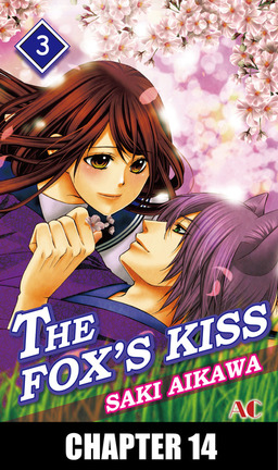 THE FOX'S KISS, Chapter 14