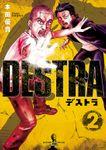 DESTRA -デストラ- 2