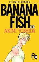 BANANA FISH(10)
