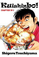 Kuishinbo!, Chapter 19-1